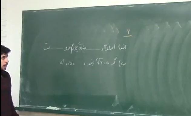 حل-تمرین-درس-اول-فصل-۳-سوال-۶