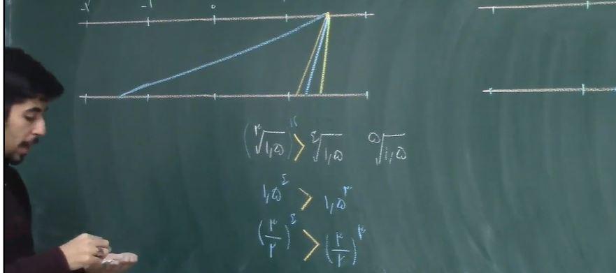 حل-تمرین-درس-اول-فصل-۳-سوال-۵
