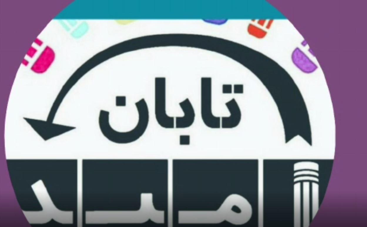 فارسی-اول-ابتدایی