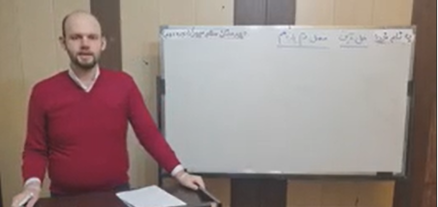 مهندس سعید تیزرو - مدرس شیمی کنکور و پایه - مدرسه سلام تهرانپارس - شیمی یازدهم