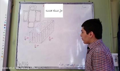 حل سؤل هندسه (!) Solving a Geometry Question