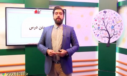 آموزش-ترجمه-عبارات-عربی-پایه-هشتم-درس-دهم