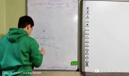 حل-سوال-مماس-دایره-هندسه-geometry