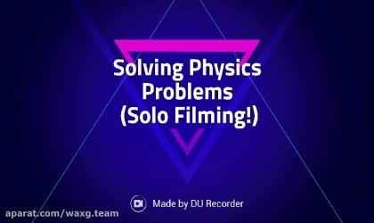 آموزش-حل-سوالات-فیزیک-solving-physic-questions