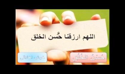 ترجمه درس سوم  عربی هفتم