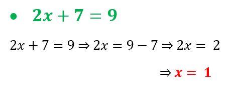 مثال برای معادله