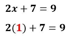 بررسی صحت جواب معادله