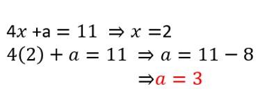 جواب مثال