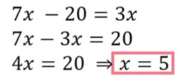پاسخ مثال