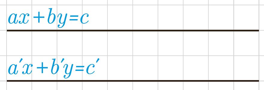 دو خط موازی